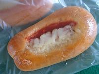 こだわりの焼きたてパン BONHEUR(ボヌール)