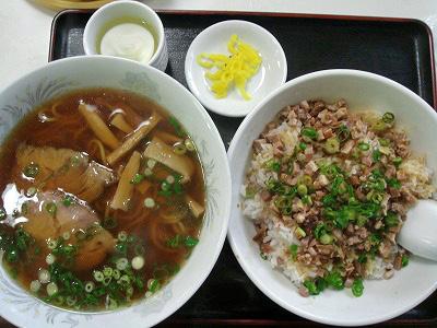 中華料理 幸香 (こうか)